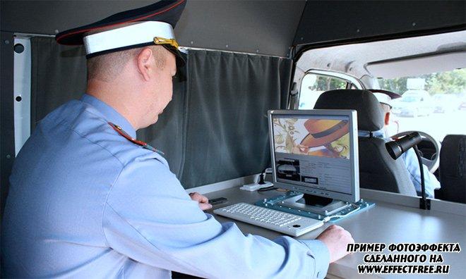 Фотоприкол на мониторе в милицейской машине, сделать онлайн
