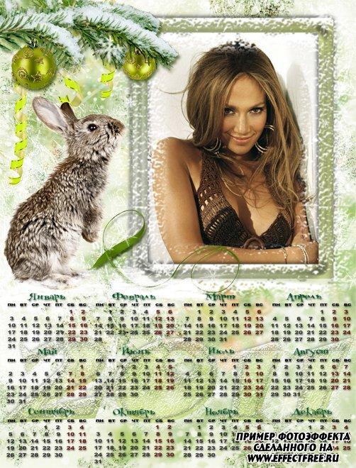 Вставить фото в календарь 2500х1900 на 2011 год с кроликом