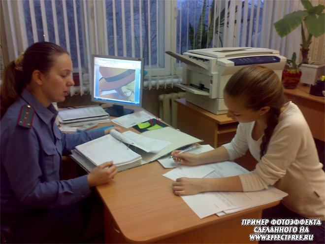 Ваше фото на экране монитора в детской комнате милиции)), сделать эффект онлайн