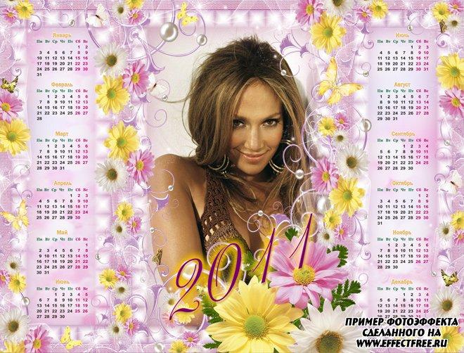 Нежный календарь 2500х1900 с цветами на 2011 год, вставить фото в календарь 2500х1900 в фоторедакторе
