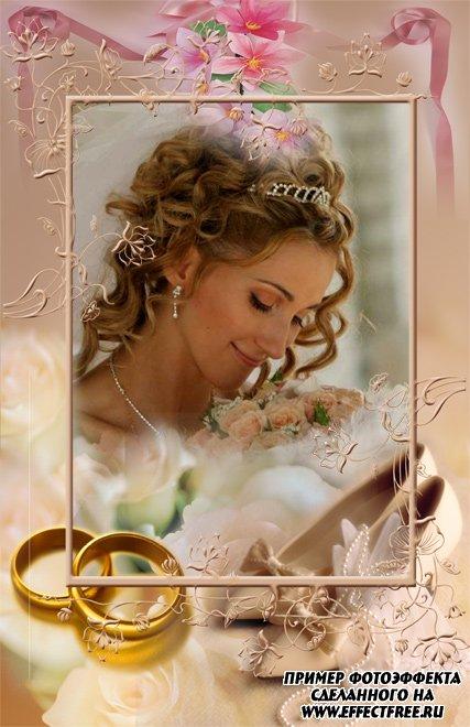 Красивая свадебная рамка для невесты, сделать в онлайн редакторе