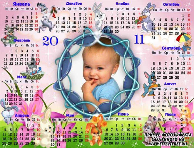 Детский календарь 2500х1900 с кроликами, сделать онлайн
