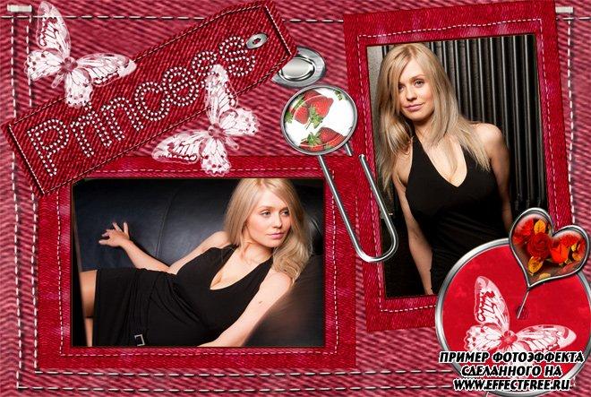 Красивая рамка на два фото Принцесса, сделать а онлайн редакторе