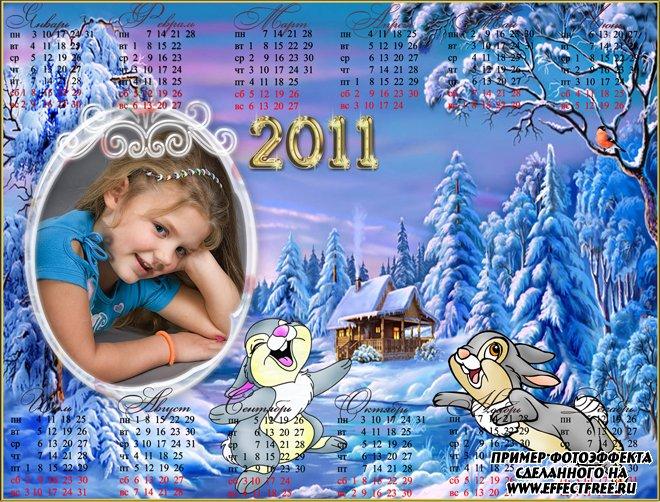 Зимний календарь 2500х1900 с зайчатами, вставить фото в календарь 2500х1900 на 2011год