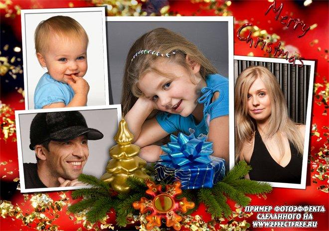 Рамка для четырех фото на Рождество, сделать онлайн