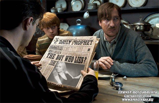 Оказаться в кадре фильма Гарри Поттер и орден феникса, сделать эффект онлайн