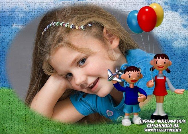 Яркая детская рамка с шариками, сделать онлайн