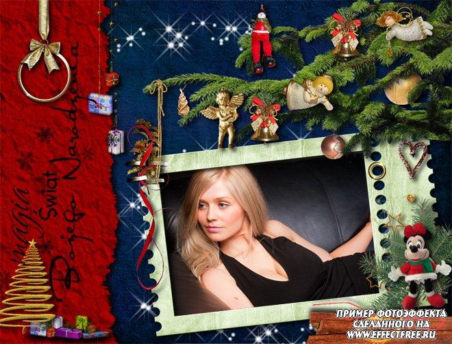 Рождественская рамочка с елкой, сделать онлайн