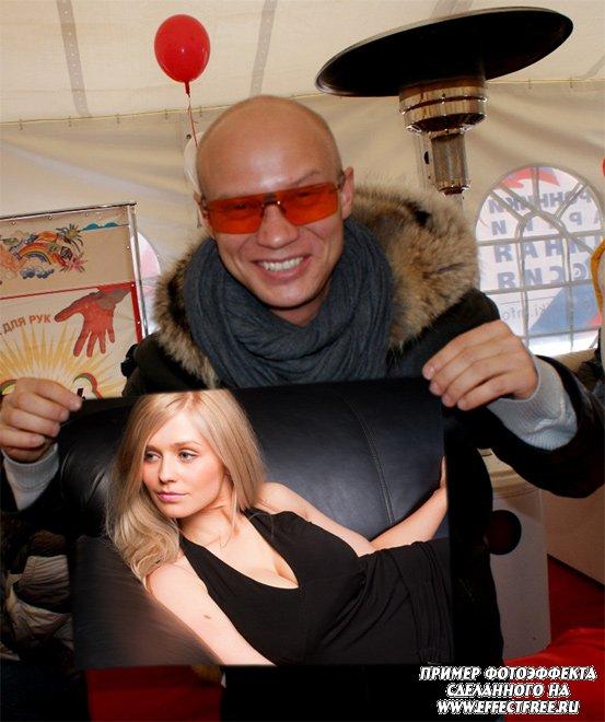 Оказаться рядом с Дмитрием Хрусталевым, Камеди woman, сделать эффект онлайн