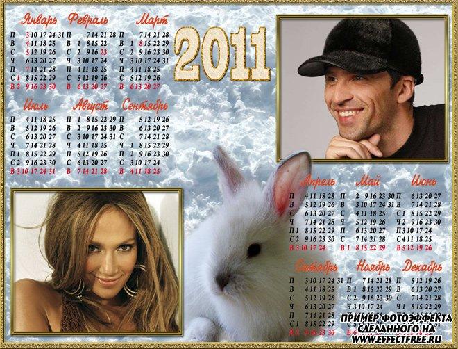 Календарь 2500х1900 на 2011 год с кроликом, сделать онлайн