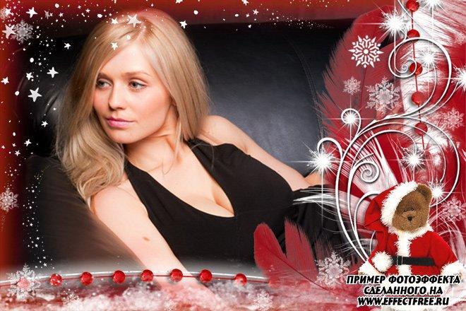 Стильная рамка к Новому году, вставить фото онлайн