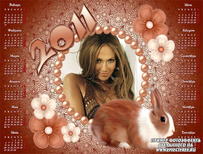 Календарь на 2011 год с кроликом и цветами, сделать онлайн