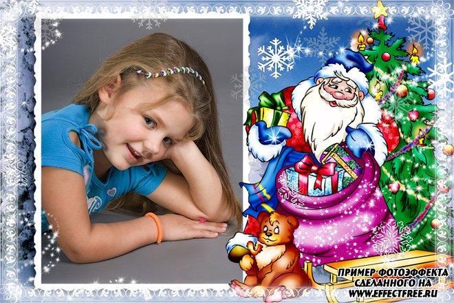 Новогодняя детская рамка с дедом Морозом