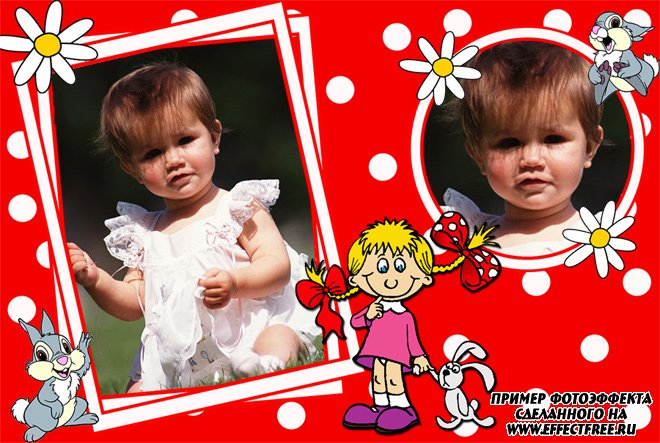 Детская рамка на два фото с ромашками, сделать онлайн
