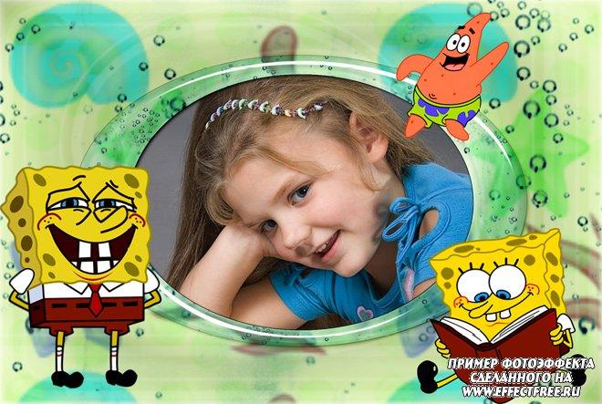 Веселая детская рамка с Губкой Бобом, вставить фото онлайн