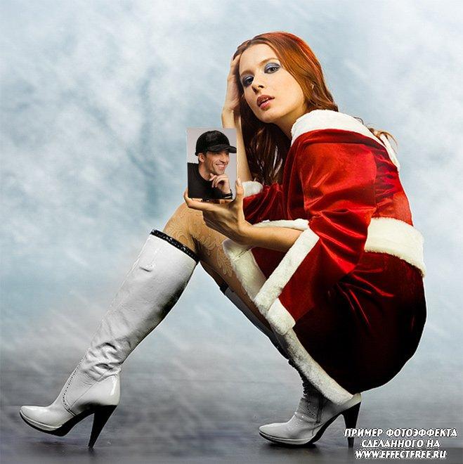 Новогодний фотоэффект, Савичева снегурочка, сделать онлайн