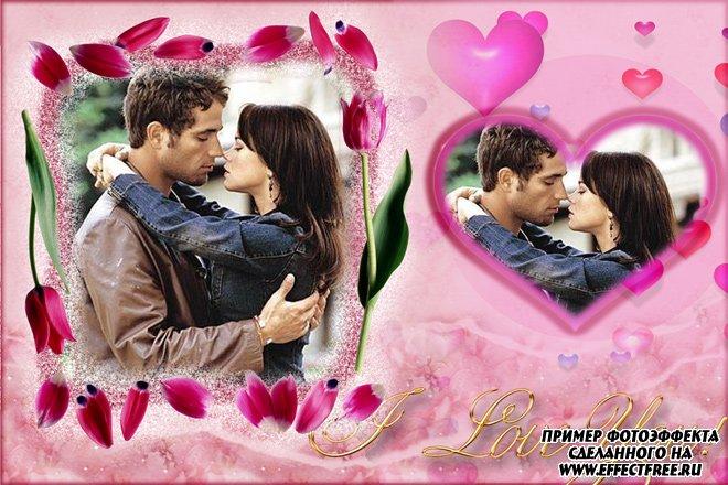 Романтическая рамка с тюльпанами на два фото, сделать онлайн