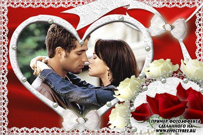 Рамка с сердечком и розами для влюбленных, сделать онлайн