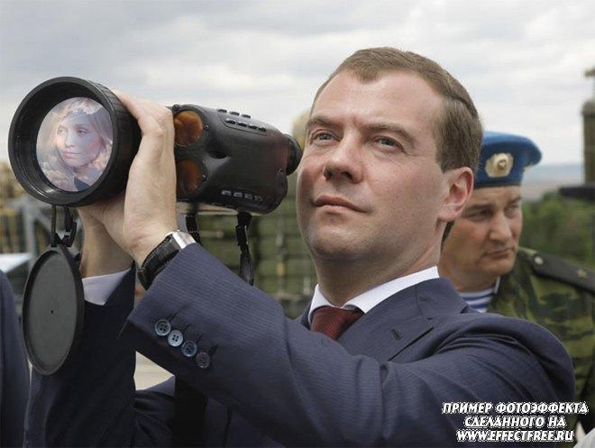 Фотоэффект в камере Медведева, сделать фотошоп онлайн