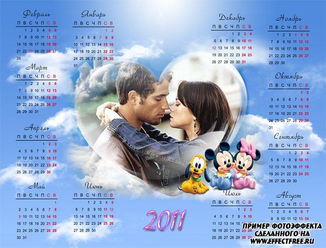 Романтический календарь на 2011 год, вставить фото онлайн