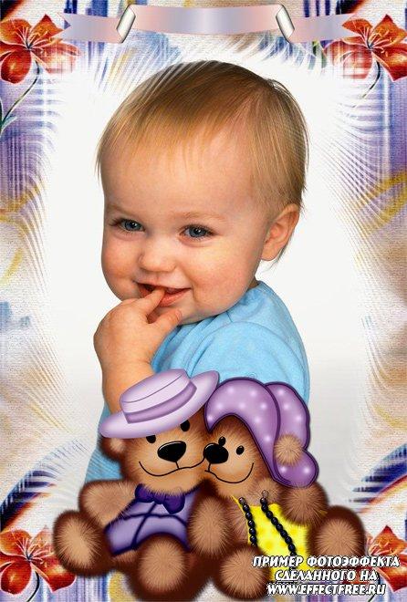 Милая детская рамочка с медвежатами, сделать онлайн