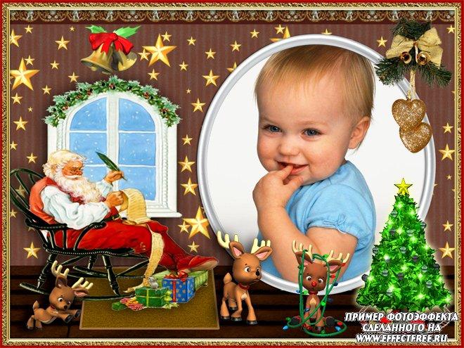 Новогодняя рамка с елочкой и дедом Морозом, сделать онлайн