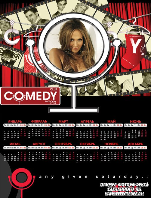 Календарь на 2011 год с резидентами Камеди клаб, сделать онлайн