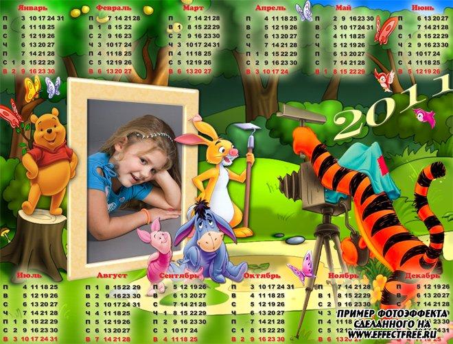 Календарь с Тигрой на 2011 год, сделать онлай