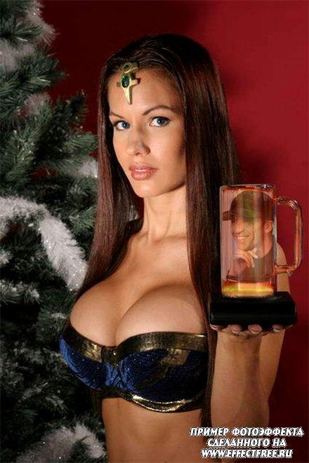 Фотоприкол на кружке пива в руках у снегурочки, сделать онлайн