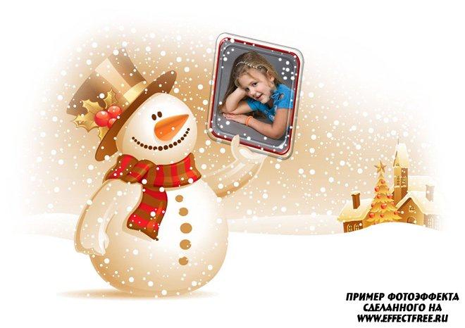 Коллаж со снеговиком, сделать в онлайн редакторе