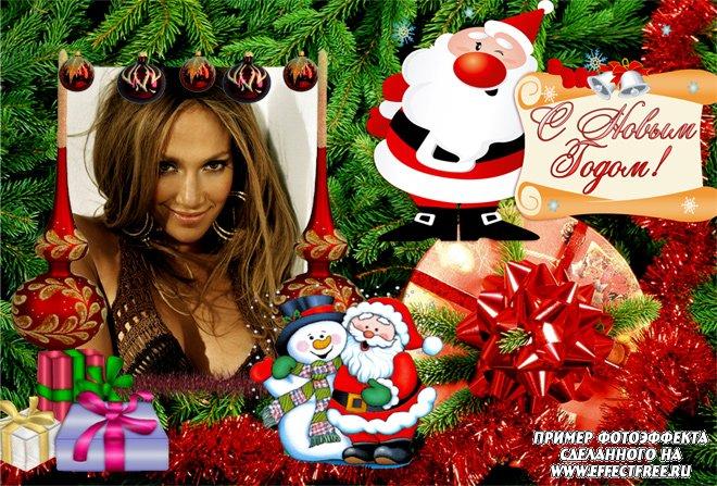 Яркая новогодняя рамка с Новым годом, вставить фото онлайн