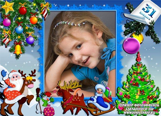 Новогодняя рамка с 31 декабря, вставить фото онлайн