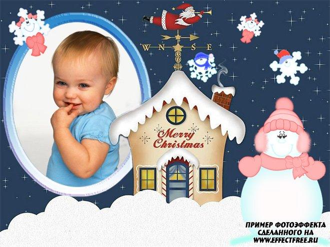 Рождественская детская рамка, вставить фото онлайн