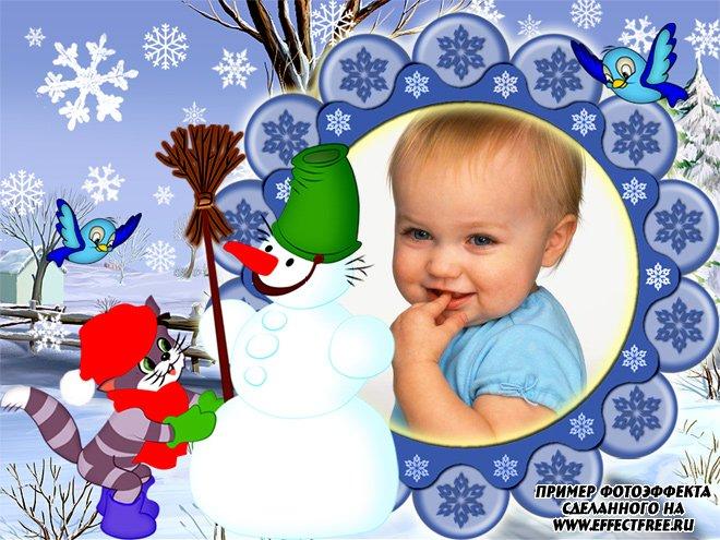 Детская зимняя рамка с котом Матроскиным и Снеговиком, сделать онлайн