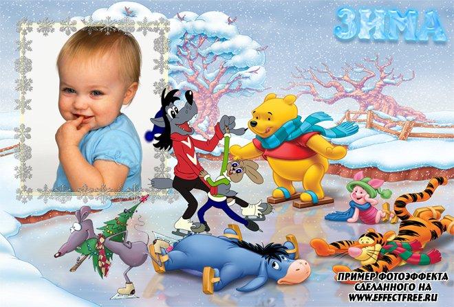 Детская рамка Зима с героями мультфильмов, вставить фото онлайн