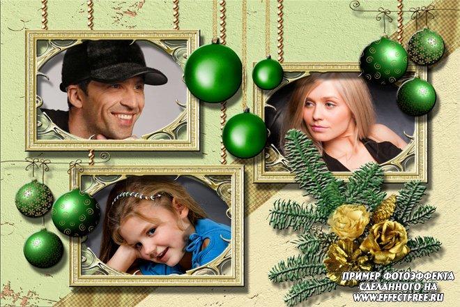 Новогодняя рамка с зелеными шариками, вставить фото в онлайн редакторе