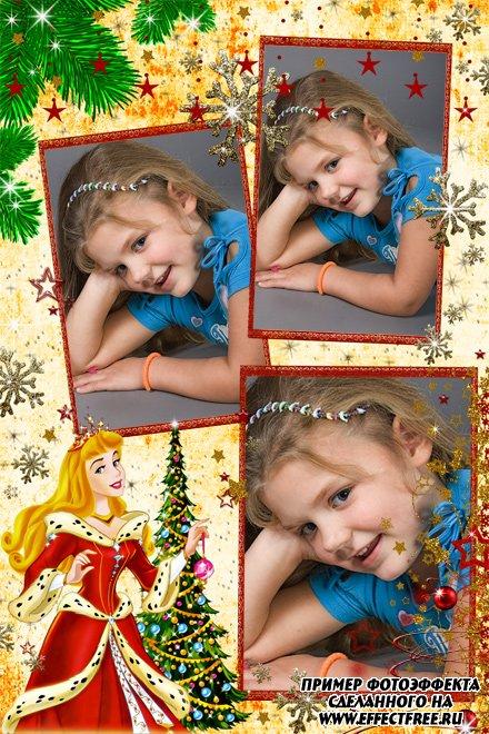 Рамка новогодняя с принцессой, вставить фото онлайн