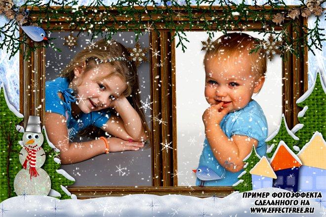 Зимняя детская рамка на два фото, сделать онлайн