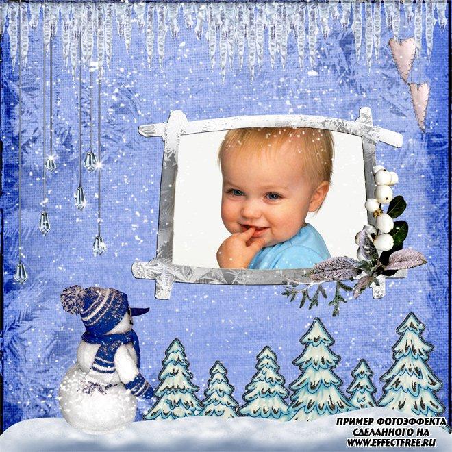 Красивая зимняя рамка со снеговиком, сделать онлайн фотошоп