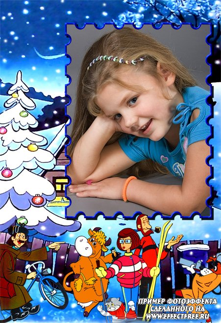 Рамка для детей с зимним пейзажем, сделать онлайн
