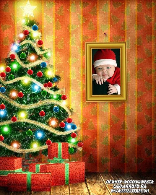 Эффект с фото на стене в рамке с новогодней елкой, сделать онлайн
