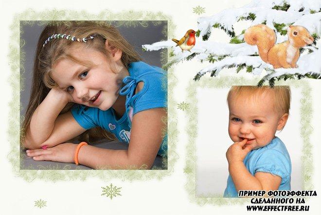 Красивая детская зимняя рамочка, вставить фото онлайн