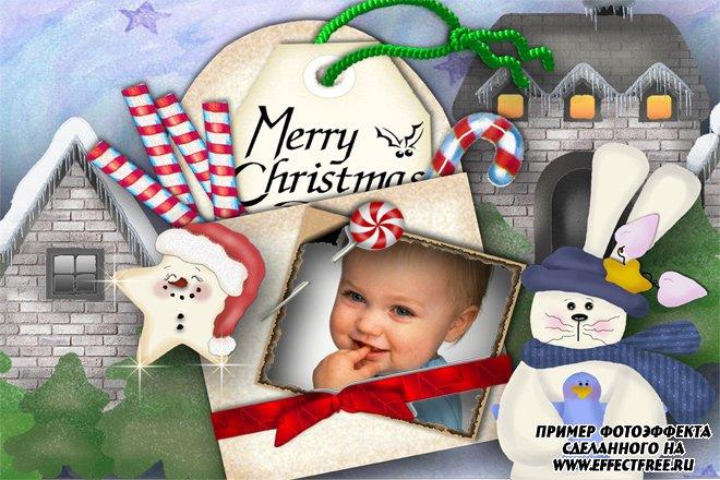 Детская рождественская рамочка, сделать в онлайн редакторе