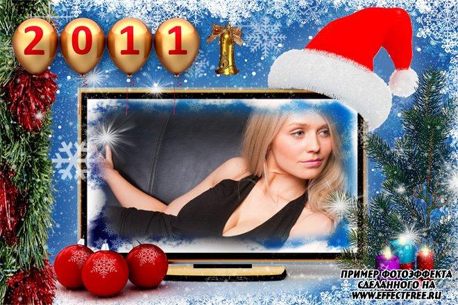 Рамка на 2011 год со игрушками, вставить фото онлайн