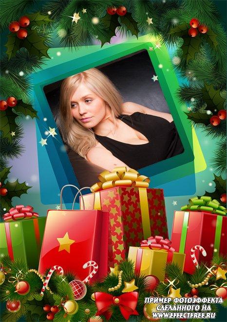 Новогодняя рамка в зеленых тонах с подарками, вставить фото онлайн