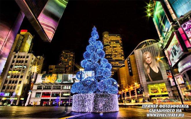 Новогодний эффект с фото на здании с елкой, сделать онлайн