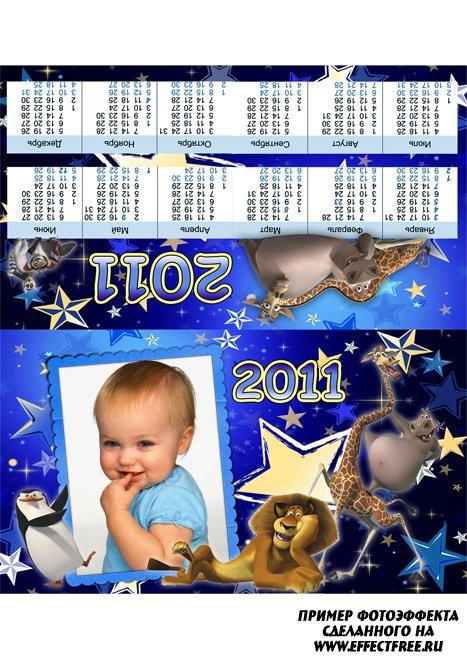 Фото в календаре на 2011 год онлайн