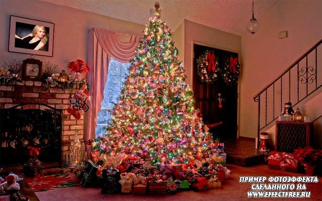 Эффект с фото в новогодней комнате, сделать онлайн