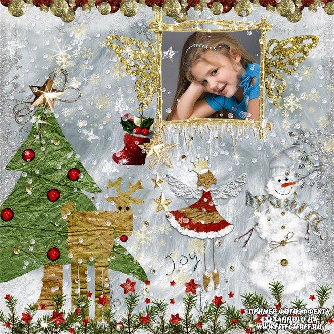 Рамка с елкой и девочкой, вставить фото онлайн