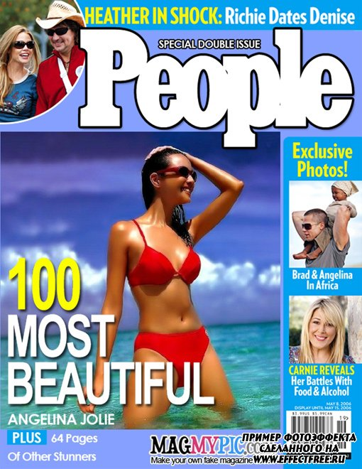 Фотоэффект на обложке журнала People сделать онлайн